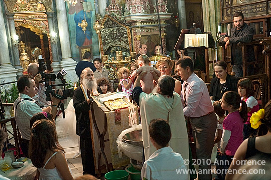 greek orthodox baptism Lesbos