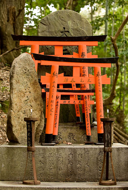 Miniature torii gates at Fushimi Inari, Kyoto, Japan
